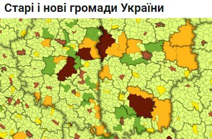admin_ukr_big