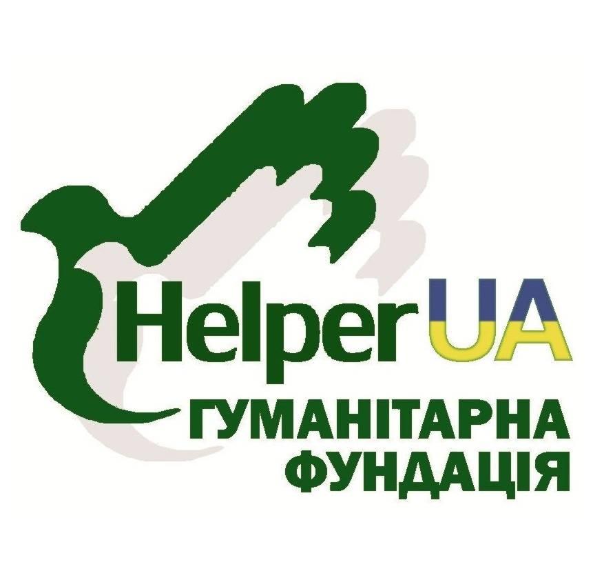 Гуманітарна фундація Helper UA