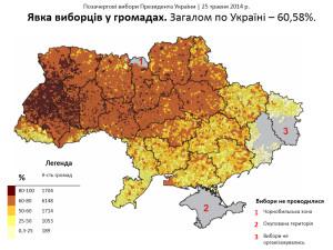 2014_pres_vote_ua