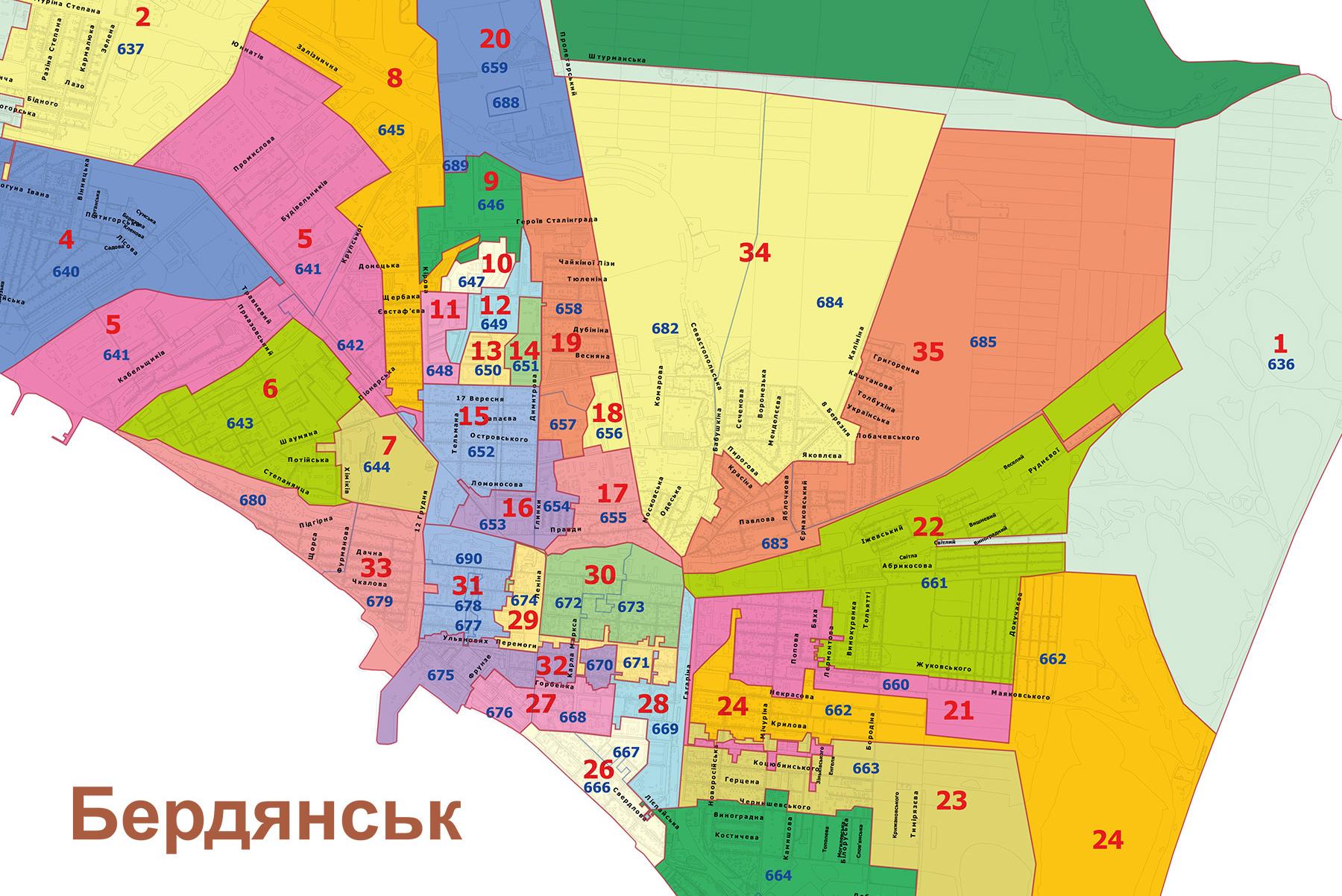 Berdyansk City Map