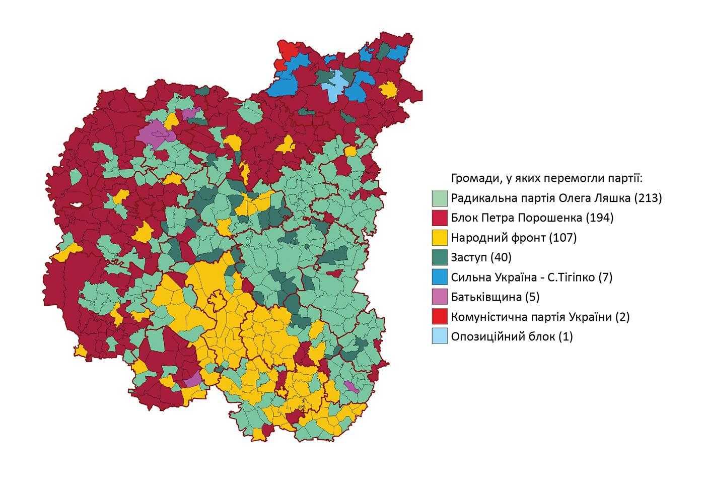 Chernigiv_2014_Parliament_Ukr