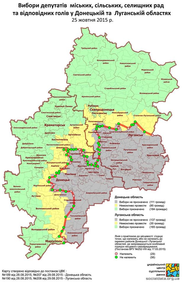 Donbas_Local_Elections 082015_1_Ukr