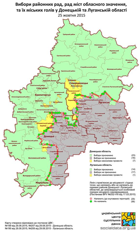 Donbas_Local_Elections 082015_2_Ukr