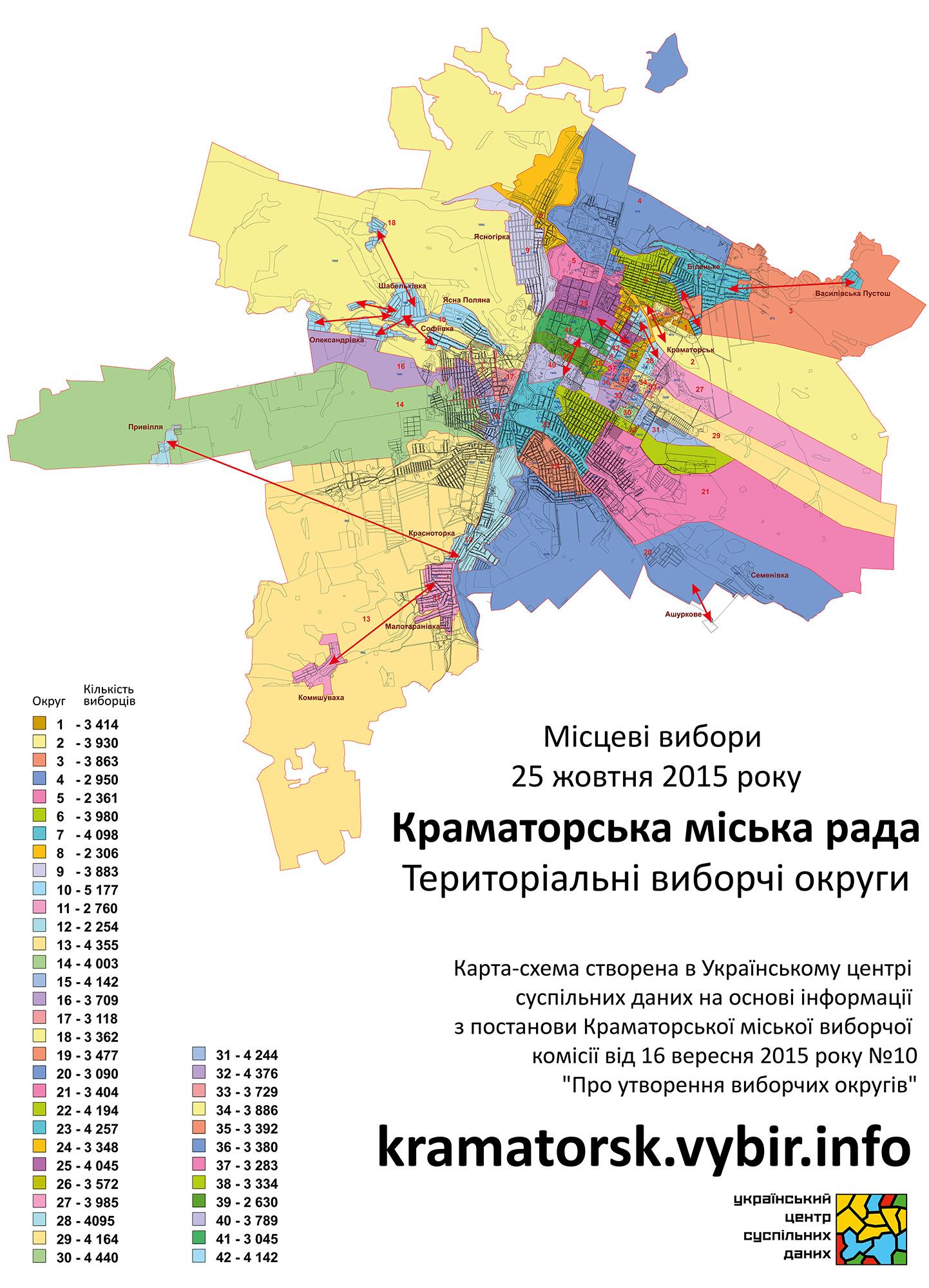 Kramatorsk_map_full_fb