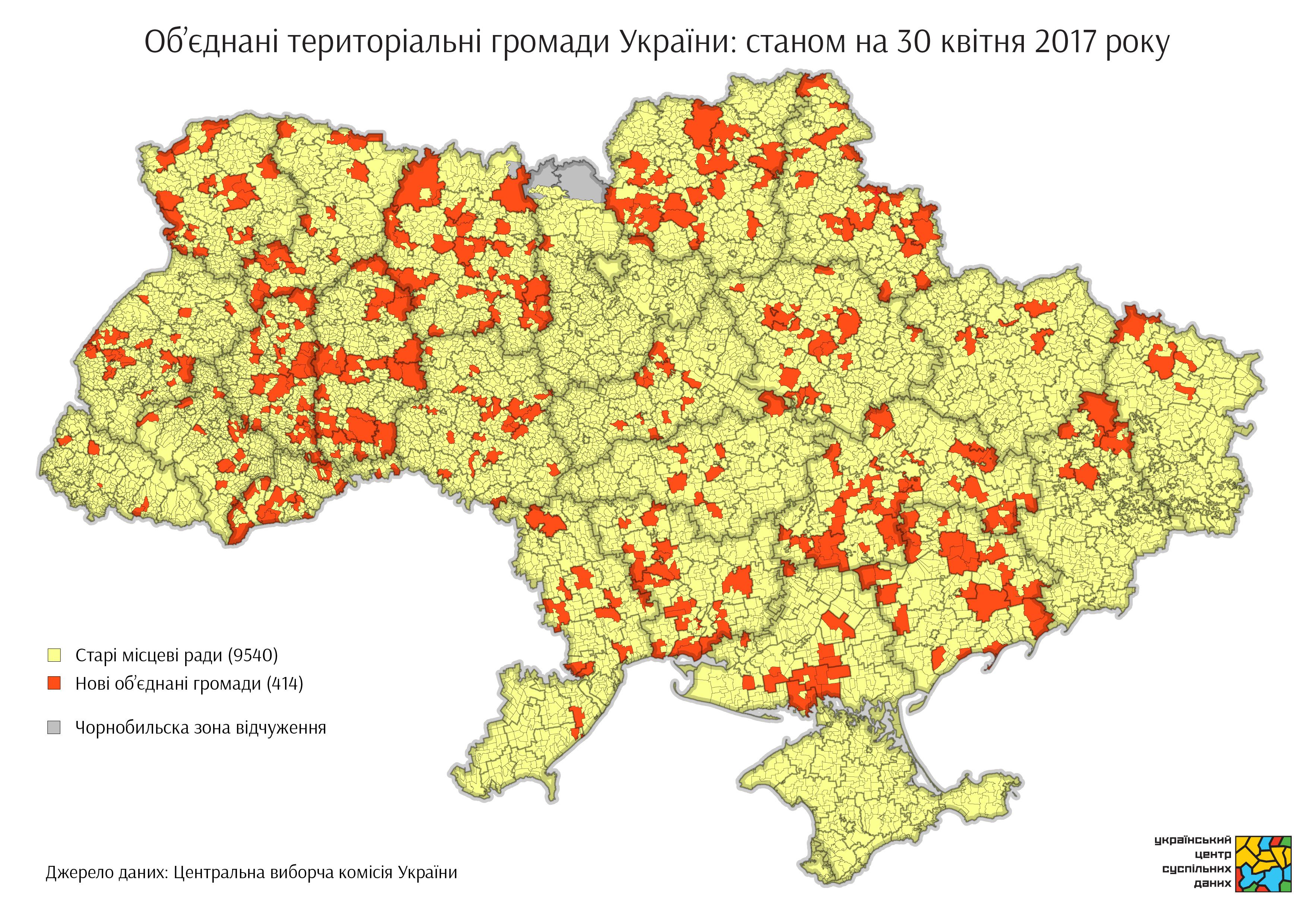 Decentralization Ukraine_new_communities_May2017-01
